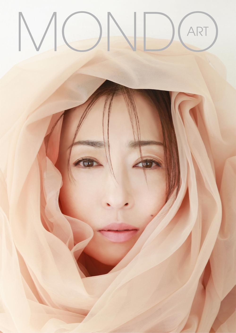 Photobook_cover__1_